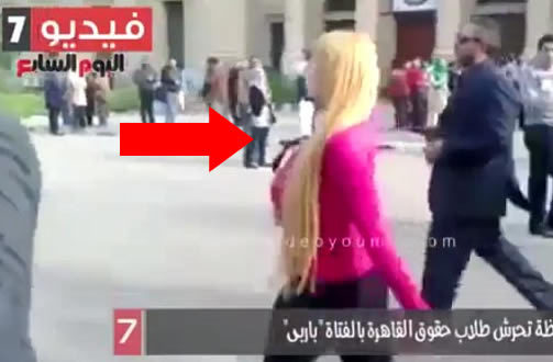 What Happens When A Blond Woman Walks Through A Cairo University Campus?