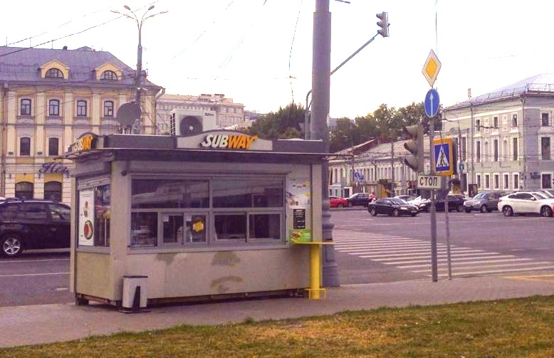 A Random Subway In Russia