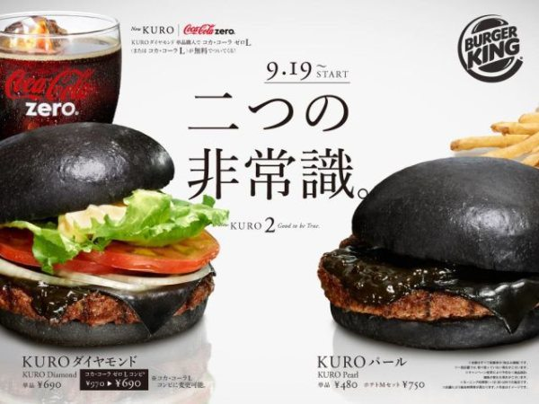 Burger King To Serve Black Burgers In Japan