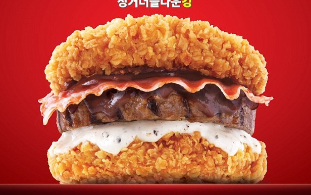 KFC Releases Bunless Burger – Just Chicken