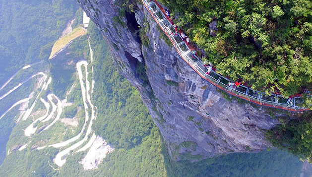 tianmen-mountain